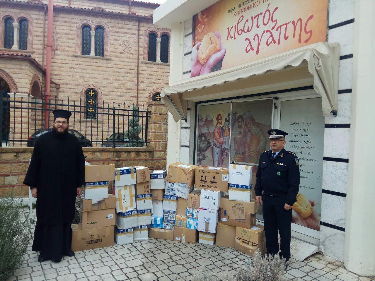 Προσφέρθηκαν σε φιλανθρωπικά ιδρύματα ρούχα τρόφιμα και άλλα είδη που  συγκεντρώθηκαν εθελοντικά από τους αστυνομικούς στην Κεντρική Μακεδονία 21f1bf1134d